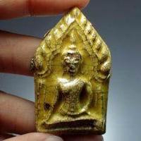 Piamsiri Stone Jewelry  พระขุนแผนเคลือบ วัดใหญ่ชัยมงคล  พระเครื่อง เครื่องราง วัตถุมงคล