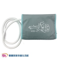 TERUMO 泰爾茂電子血壓計專用壓脈帶 軟式壓脈帶 血壓計壓脈帶 血壓計袖套 腕布