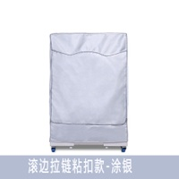 Panasonic Roller Fully Automatic Washing Machine Cover 7/8 Kilograms XQG70-EA7221/80-E8155 Waterproof Sunscreen Sets