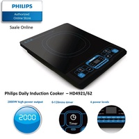 Philips Daily Collection Induction Cooker 2000 Watts with induction pot - HD4921/62 with 2 years international warranty