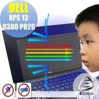 【Ezstick】DELL XPS 13 9380 P82G 防藍光螢幕貼(可選鏡面或霧面)