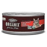 歐奇斯 有機貓罐 即期特價46罐組