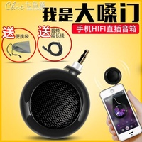 手機擴音器音響迷你通用小音箱直插式外放揚聲器接喇叭第一眼「七色堇」