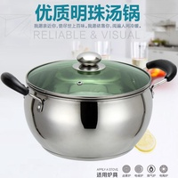Stainless Steel Soup Pot Stew Pot Household Noodle Boiler Instant Noodles Pot Cook niu nai guo Fuel Gas Electromagnetic Furnace Universal
