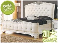 床架【YUDA】  仙雅娜 6尺法式象牙白銀邊雙人床  J8F 006-1