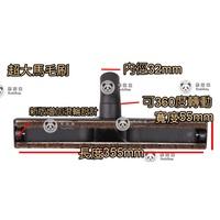 32mm超大馬毛刷 木質地板吸頭木地板除塵蹣吸頭Dirt Devil HITACHI伊萊克斯飛利浦(吸塵器配件