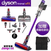 [全店97折][建軍電器]Dyson 戴森 V11 SV14 Animal 無線手持吸塵器/智慧偵測地板/兩年保固(Absolute可參考)/全配版/12吸頭