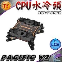 曜越 Thermaltake Pacific W2 CPU水冷頭 水冷式散熱