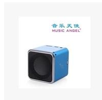 Music Angel Mini Sport Speaker MD06BT USB Music Speaker Support TF/SD Card Bluetooth