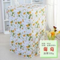 . Panasonic siemens samsung lg Haier Littleswan Drum-Type Washing Machine Cover Waterproof Sunscreen Sets Sun Visor