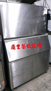 【慶豐餐飲設備】(二手美國Manitowoc1400磅製冰機)冷凍櫃/冰箱/碎冰機/西餐爐/烤箱/蛋糕櫃/咖啡機