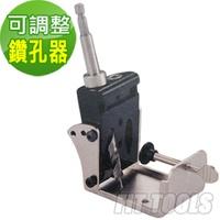 良匠工具 斜口導孔器/可攜帶式多角度可調整鑽孔器 贈鑽尾1支