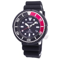 Seiko Prospex SBDN053 Lowercase Divers 200M Limited Edition Solar Mens Watch
