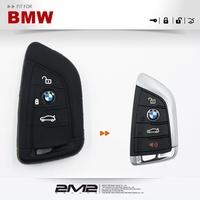 【2M2】2016-17 BMW X5 218d 218i 220i 225i F45 寶馬汽車 智能 鑰匙果凍套矽膠套