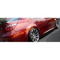 BMW E60 M5 M SPORT 側裙定風翼 下巴 碳纖維材質 CARBON