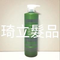 琦立髮品 芝彩放輕鬆綠茶洗髮精1000ml(頭皮&頭髮專用)涼爽舒適哦~ 特價360元