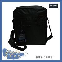 【YESON】Lunna 直式休閒側背包3170
