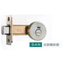 《 L.S 》麥金LS日規木門補助鎖 輔助鎖 浴廁門 廁所 門鎖 S-4-N(紅藍顯示)