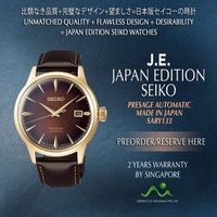 SEIKO JAPAN EDITION PRESAGE AUTOMATIC COCKTAIL TIME DARK BROWN LIMITED EDITION 8000 PCS SARY134