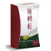 ARRAN~聿健西非聖果爆燃膠囊 聿健極暢輕膠囊 聿健極暢輕膠囊30粒/包/盒