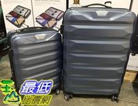 [COSCO代購] C1084585 SAMSONITE LUGGAGE SET FLYLITE ELITE系列 27吋+20吋硬箱行李箱組