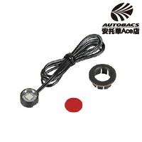 【DIY燈飾】LED小圓燈2714 藍光-1入 (4905034027145)
