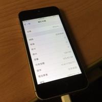 Apple iPhone SE 128GB spacegray