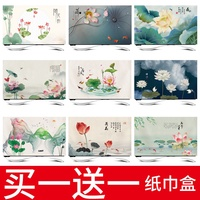 TV cover✜Cover dust cloth art household of Chinese style 55 inch TV 49 TCL LCD