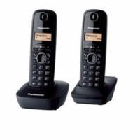 Panasonic KX-TG1312CX Dual DECT Cordless Phone with Intercom