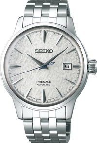 SEIKO PRESAGE GENTS AUTOMATIC LIMITED EDITION SRPC97J1