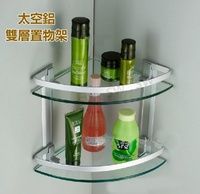 AA003太空鋁 玻璃雙層置物架 三角架 雙層轉角置物架 收納架 廚房衛浴衛生間置物架 浴室化妝收納架 置物籃 雙層架