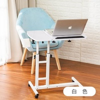 【樂嫚妮】鏡面款移動式可自由調整升降筆電邊桌 床邊桌 電腦桌 書桌 站立桌 工作桌 懶人神器