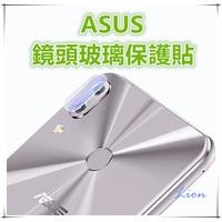 ASUS Zenfone5 5Z Max Pro M2 ZE620KL鏡頭保護貼ZS620KL玻璃鏡頭貼ZB602KL