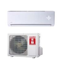 HERAN HI/HO-GA28 2408K R32變頻分離1對1冷氣