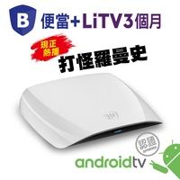 BANDOTT鴻海便當4K智慧電視盒+LiTV線上影視3個月