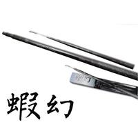 【SHIMANO】蝦幻 6/7 釣蝦竿