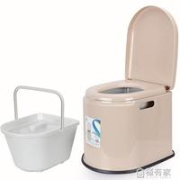 老人坐便椅加固防滑坐便器孕婦可行動馬桶家用女便攜式蹲廁改坐廁  ATF 『極有家』