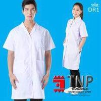 Thanapand เสื้อกาวน์ / เสื้อแพทย์ ตัวยาว แขนสั้น