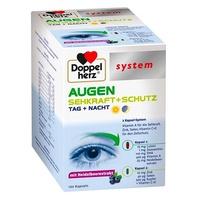 新包裝‼️《德商🇩🇪德國代購》多寶 Doppelherz System    山桑子 日夜 護眼 120入 護眼膠囊