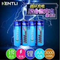 5Cgo【權宇】壽命三年 KENTLI金特力5號(台3號)AA 真正1.5V充電鋰電池四顆 另 7號(台4號)AA 含稅