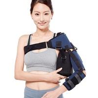 [尚品佳]肩膀拖肩托護肩關節固定帶護具
