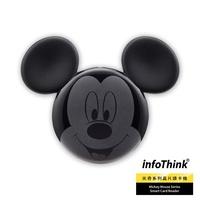 InfoThink 迪士尼米奇90周年系列報稅/ATM晶片讀卡機
