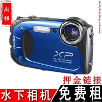 Underwater camera waterproof snorkel camera rental rental diving equipment deposit connection