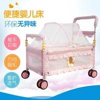 兒童床 小嬰兒床歐式便攜多功能鐵床寶寶睡床環保童床推車小床帶蚊帳滾輪JD BBJH