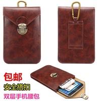 VIVO Xplay 6 Belt Y81S Phone Y85 Hang Wallet Z1 Wear Belt on the Waist Pannier Bag Y71 Leather Case Male