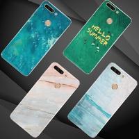 【免運】華為榮耀note8/G9/榮耀9/青春版手機殼簡約唯美海浪大理石