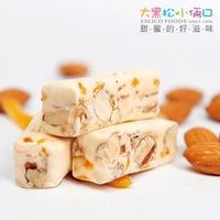 【大黑松小倆口】芒果杏仁牛軋糖(240g)