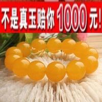 Is natural with the farmland jade bracelet gold silk jade Gobi desert jade hand Men's Bracelet - intl