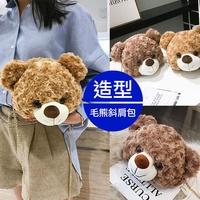 【JS 姊妹時代】【TOTO02】韓系超Q卡通可愛斜肩熊毛絨包