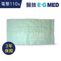 【醫技】動力式熱敷墊-濕熱電熱毯 (14x27吋 背部/腰部適用)